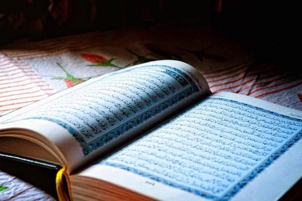 Al-Qur`an Wajib Dihafal (Bagian Kedua)