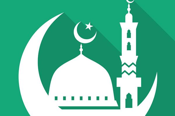 Sunnah Shaum 9 Hari Dzulhijjah