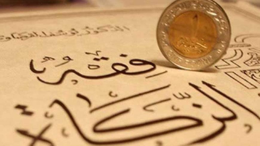 Zakat Investasi Emas dan Infaq Wajib Gaji Bulanan