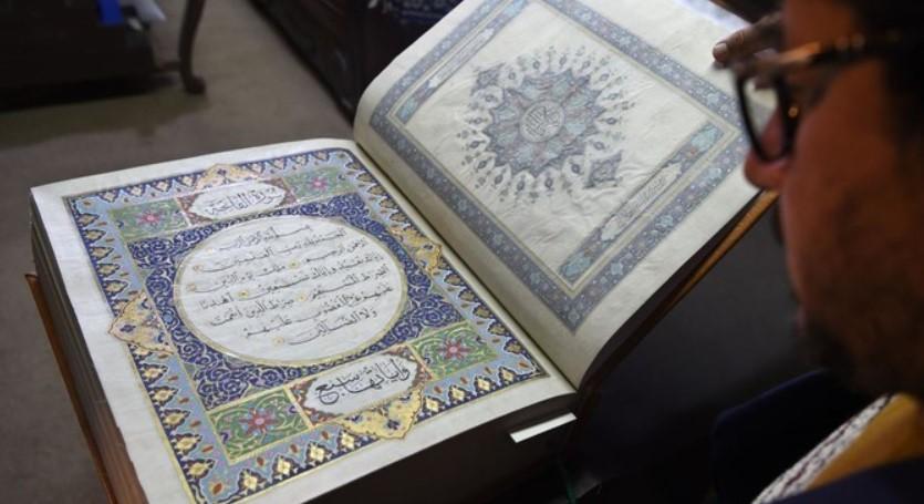 Muhasabah Tahunan versi al-Qur`an dan Hadits