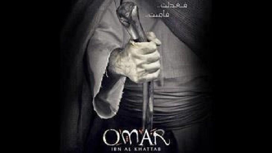 Ketegasan Umar Ibn al-Khaththab
