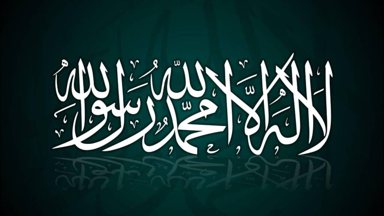 Koreksi Konsep Pembatal Islam