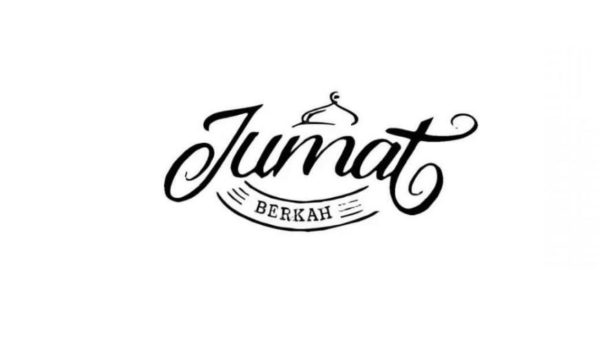 Dalil Jum'at Berkah